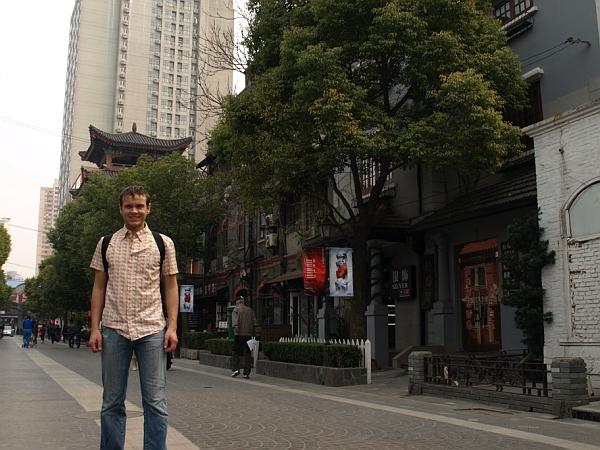 2009-02-13 TA in Shanghai 007.jpg